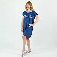 Туника спортивная с принтом Enjoy Beautiful синяя батал