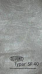Термічно скріплений геотекстиль Typar SF 40 (5,2 м*150м) Тайпар Люксенбург