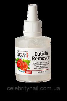 Ремувер для удаления кутикулы GGA Professional Cuticule Remover, малина, 30 мл