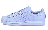 Кроссовки мужские  Adidas Superstar Supercolor Light Purple