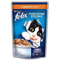 Консервы Felix для кошек, аппетитные кусочки с индейкой в желе, 100 г