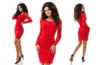 Красное гипюровое платье  с длинными рукавами