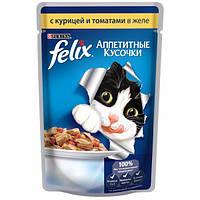 Консервы Felix для кошек, аппетитные кусочки с курицей и томатами в желе, 100 г