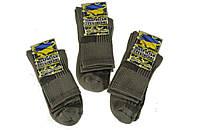Трекинговые носки (демисезон, лето) с текстурными термозонами