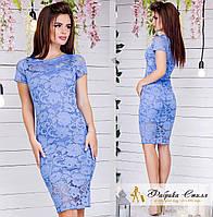Платье облегающее из гипюра