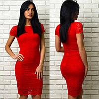 Красное гипюровое платье  с короткими рукавами