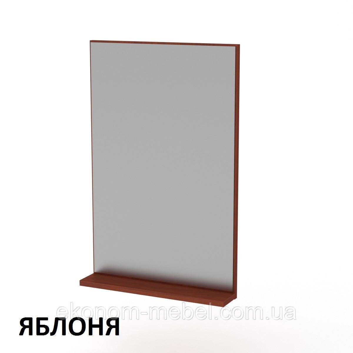 Зеркало-2 для прихожей с полочкой