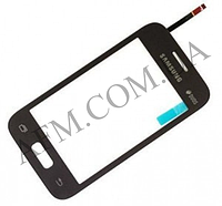 Сенсор (Touch screen) Samsung G130H Galaxy Young 2 серый