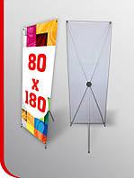 Мобильный стенд Х-баннер паук 80х180 см с печатью рекламы