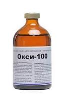 Окси 100 (Интерхеми, Нидерланды) 100 мл (Окситетрациклин 200)