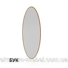 Зеркало-1 овальное