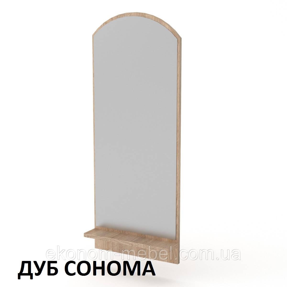 Зеркало-3 для прихожей с полочкой