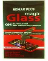 Ультра тонкое защитное стекло 0,2 мм  Remax plus для планшетов