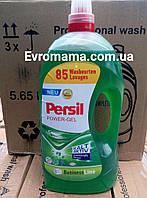 Гель для стирки Persil Power-gel 5.65л для светлых вещей