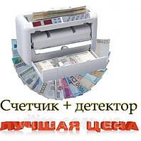 Счетчик банкнот + детектор валют. Работает от сети и аккумулятора. Модель HHOK1000., фото 1