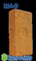 Кирпич шамотный огнеупорный ША-9