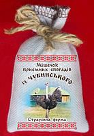"""МішечОК приємних спогадів з Чубинського """"Страусина ферма"""""""