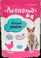 Леопольд Мясной Деликатес с птицей для котов, пауч 100гр