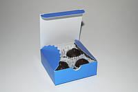 Коробочка для 4-х конфет ручной работы, голубая, 83*83*30