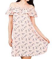 Пудровое платье,расклешённое к низу