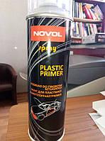 Novol  Грунт SPRAY для пластика аэрозоль 0,5л