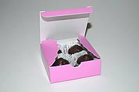 Коробочка для 4-х конфет ручной работы, розовая