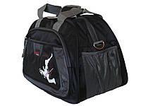 Дорожная сумка 55см