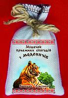 """МішечОК приємних спогадів з Меденичів """"Зоопарк """"Лімпопо"""""""