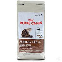 ROYAL CANIN AGEING 12+ (ЕЙЖИН 12+) сухой корм для стареющих кошек старше 12 лет 0,4КГ