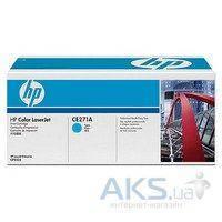 Картридж HP 650A для CLJ CP5525, (CE271A) cyan