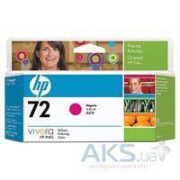 Картридж HP DJ No. 72 для Designj T610/T1100 (C9372A) magenta