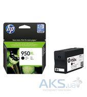 Картридж HP DJ No. 950 XL для OJ Pro 8100 N811 (CN045AE) black