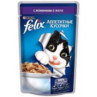 Консервы Felix для кошек, аппетитные кусочки с ягненком в желе, 100 г
