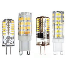 Лампы светодиодные G4 и G9 (LED)