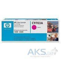 Картридж HP 121A для LaserJet CLJ 1500/2500 (C9703A) magenta
