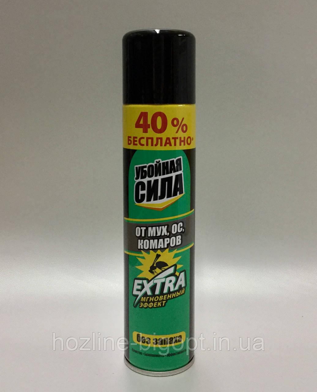 Забійна Сила Extra Аерозоль від ос, комарів, мух 200 + 80 мл в подарунок