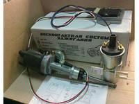Бесконтактная система зажигания, БСЗ ВАЗ 2101, 2102, 2103, 2104, 2105, 2106, 2107 (МЗАТЭ)