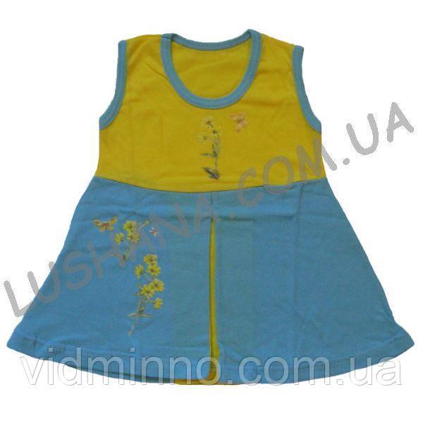 Летнее платье Подсолнухи на рост 74-80 см - Кулир