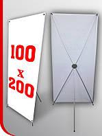 Мобильный стенд Х-баннер паук 1х2 м