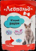 Леопольд Мясной Рацион с кроликом для котов, пауч 100гр