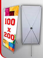 Мобильный стенд Х-баннер паук 1х2 м с печатью рекламы