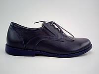 Синие туфли для мальчика на шнуровке