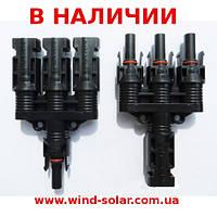 MC4 разветвитель тройник 3-1 коннектор для солнечных батарей,пара мс4 соединитель разьем