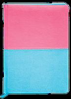 Ежедневник недатированный Buromax QUATTRO А5, (BM.2024)
