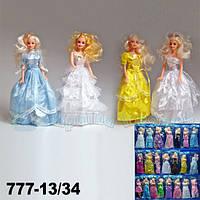 """Кукла типа """"Барби"""" 777-13 22 вида, в пакете 28см"""
