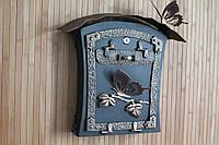 """Почтовий ящик """" Бабочка"""" с двойной крышей, фото 1"""