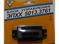 Блок управления экономайзером принудительного холостого хода, БУ ЭПХХ ВАЗ 2106 (ВТН)