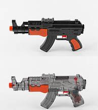 Водяной пистолет автомат 802C/D 22,5 см
