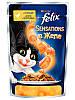 Консервы Felix Sensations для кошек с курицей и морковью в желе, 100 г