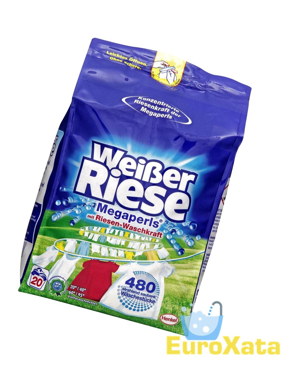 Стиральный порошок Weißer Riese Megaperls (1.35 кг)
